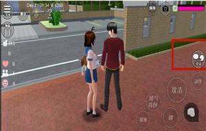 樱花校园模拟器怎么给NPC换衣服 樱花校园模拟器给NPC换衣方法