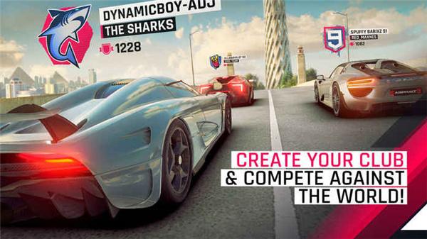狂野飙车9:竞速传奇最新版