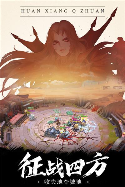 幻想Q传最新版最新版