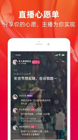 手机淘宝下载安装2021正版免费版本