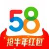 58同城app下载安装手机版本