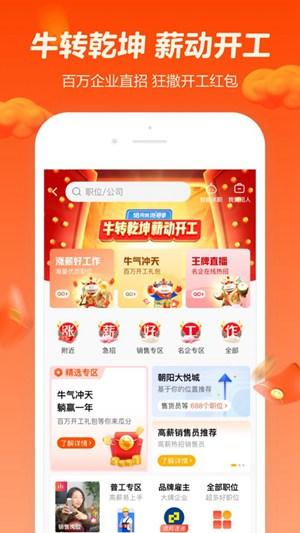58同城app下载安装手机版本最新版