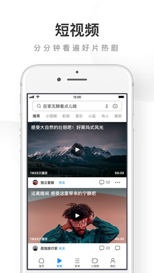uc浏览器app下载历史版本最新版