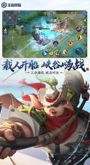 王者荣耀云游戏在线玩最新版
