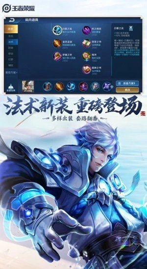 王者荣耀云游戏在线玩下载