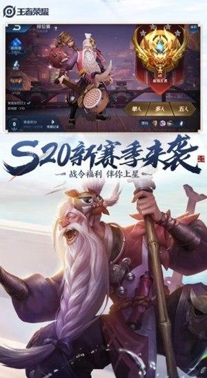 王者荣耀云游戏在线玩免费版本