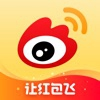 微博app下载安装2021版