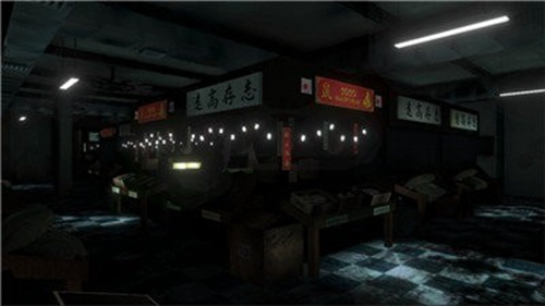 死亡牢笼中文汉化版最新版