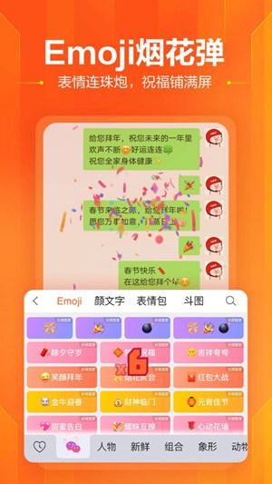 搜狗输入法2021最新版下载手机版免费版本