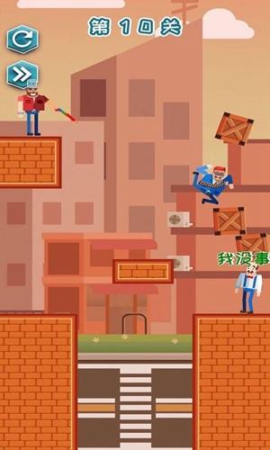 营救王老汉游戏中文版最新版