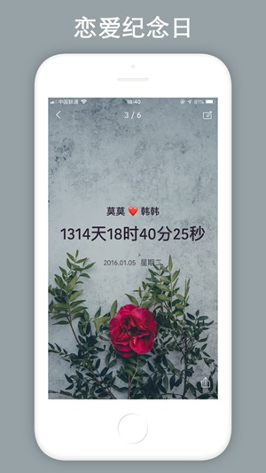 时间规划局app安卓版
