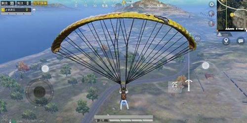 和平精英跳伞技巧怎么快速落地 和平精英快速落地攻略