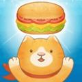 猫的三明治无限金币版