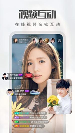 麻豆视频app下载无限观看下载
