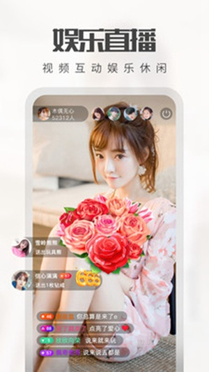 麻豆视频app下载无限观看