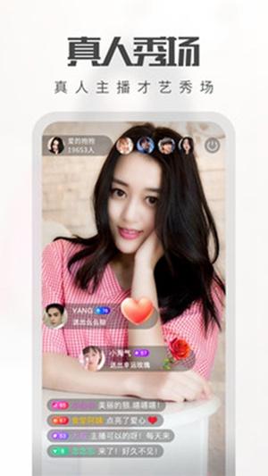 麻豆视频app下载无限观看免费版本