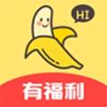 香蕉视频下载2021安卓最新版