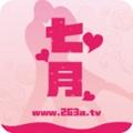 七月直播app官网下载苹果版