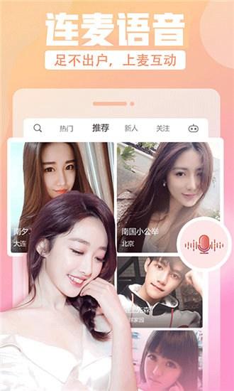 大鱼视频app官方最新版下载手机安卓版