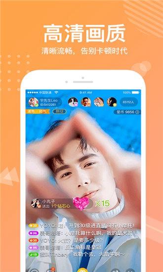 梅花社区app视频教程免费版本