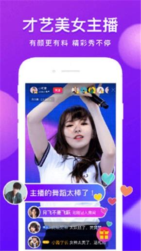 小蝌蚪污视频app最新安卓免费破解版下载