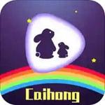 彩虹兔免费在线看污最新破解版本安卓免费版
