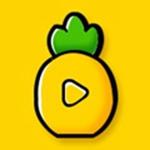 黄色大菠萝污片爽最新安卓破解版