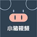 小猪鸭脖app破解最新免费安卓版