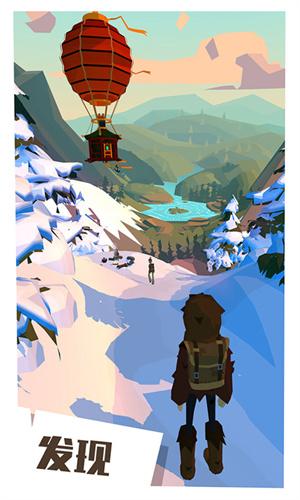边境之旅最新版下载下载
