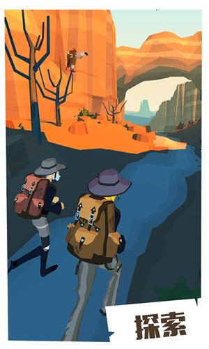 边境之旅最新版下载免费版本
