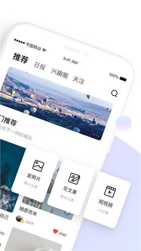 糖水app官方下载安装下载