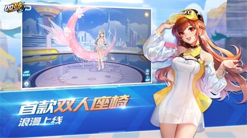 qq飞车手游版下载最新版本免费版本