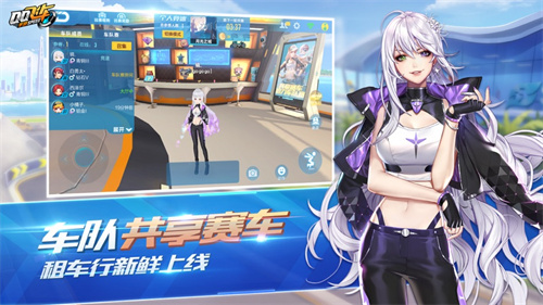 qq飞车手游版下载最新版本下载