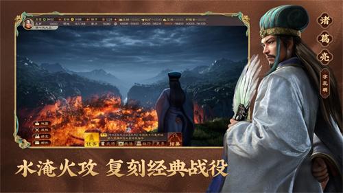 三国志战略版官方网站下载安装下载
