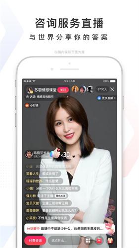 百度app下载官方免费下载最新版下载