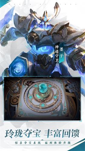 王者荣耀官网下载最新版本下载免费版本