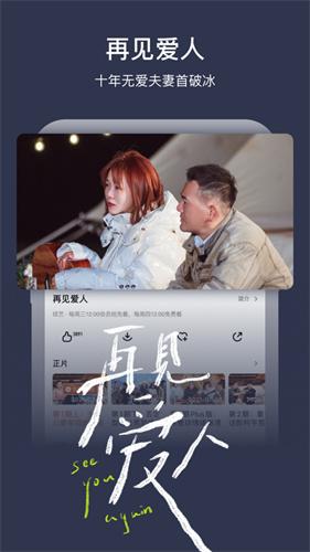 芒果tv官网下载手机版下载安装