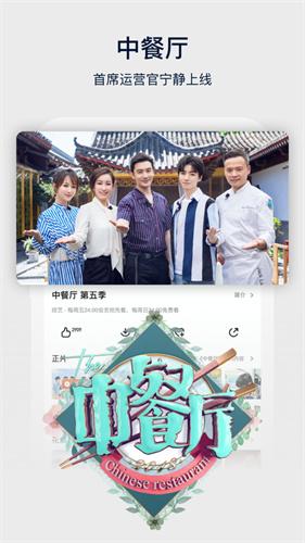 芒果tv官网下载手机版下载安装下载