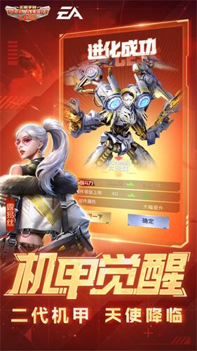 红警ol手游官网下载手机版下载