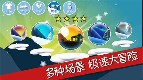 滑雪大冒险免费下载安装下载
