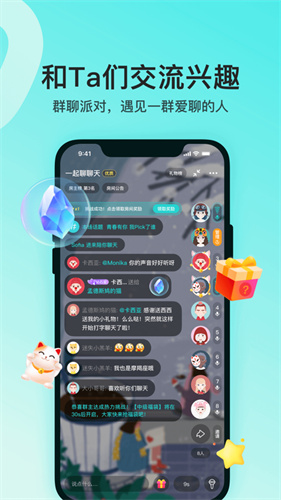 soul官网下载安装最新版最新版