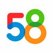 58同城官方app下载