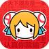 acfun最新版app下载