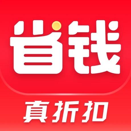 省钱快报app下载安装免费